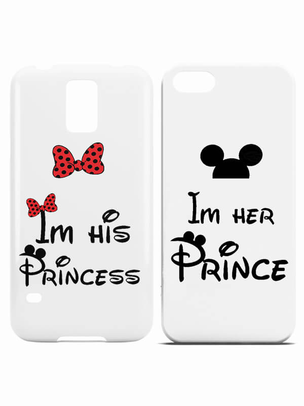 im his princess hoesje